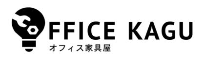オフィス家具屋